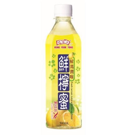 HFT Fresh Lemon Juice With Honey Drink (500ml X 24)