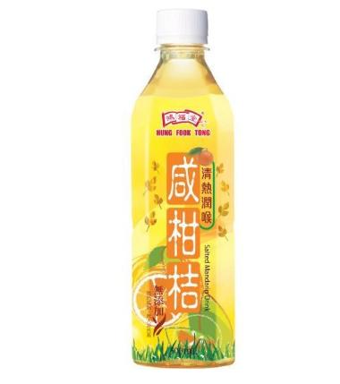 HFT Salted Mandarin Drink (500ml X 24)